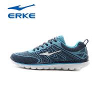 鸿星尔克男鞋运动鞋跑步鞋男夏季新款网面透气旅游鞋