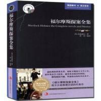 福尔摩斯探案全集 英文原版 中文版 英汉对照图书 中英文双语世界名著悬疑侦探破案小说 英语原著读物