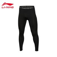 李宁男子训练系列速干平口训练紧身运动长裤AULL041
