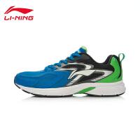 李宁男子减震跑步鞋运动鞋ARHL045