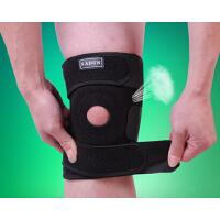 新款专业运动护膝 半月板跑步健身弹簧护具     加强版透气登山篮球羽毛球护膝   户外护膝
