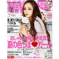 [现货]空运 ViVi(ヴィヴィ) 2015年 07 月号 服饰美容杂志 日文原版