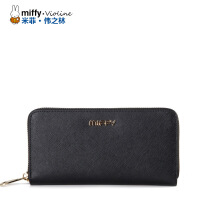 Miffy米菲 2016女士真皮钱包 女长款拉链欧美潮时尚钱夹大容量手拿包皮夹