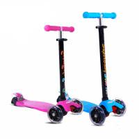 儿童滑板车四轮 蛙式童车 三轮脚踏车宝宝踏板车 滑轮车儿童玩具