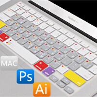 苹果笔记本键盘膜 12寸 macbook air11寸 air13寸 pro13寸 retina13寸 retina15寸 超薄 防水 进口硅胶 功能键盘膜 PS快捷键键盘膜 AI快捷键键盘膜 MacBook Air/pro/retina Mac OS快捷键键盘膜