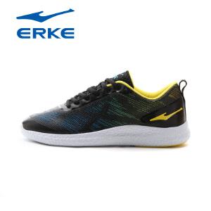 鸿星尔克男鞋运动鞋跑步鞋男夏季新款网面透气常规跑鞋