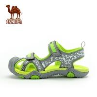 骆驼童鞋 夏季儿童凉鞋中大童包头凉鞋防滑沙滩鞋