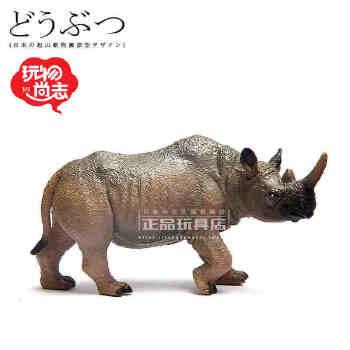 哦玩物尚志出品【仿真动物模型玩具