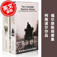 [现货]福尔摩斯探案集全集 英文原版小说2本小套装 The Complete Sherlock Holmes Boxed Set 进口原版书 侦探小说悬疑推理 卷福夏洛克 柯南道尔 作品