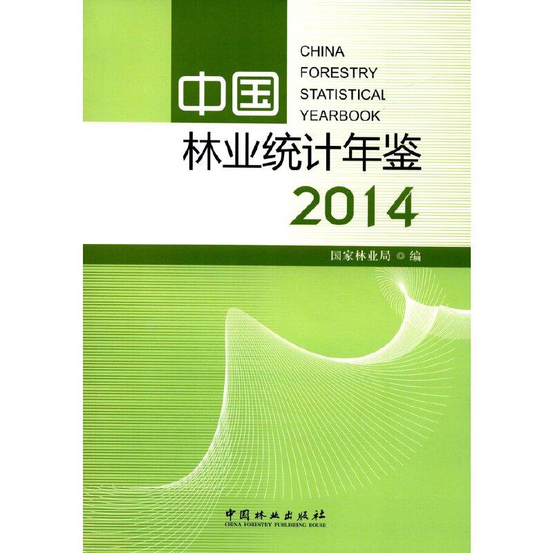 中国统计局_整理等工作,国家统计局编著的2015年中国统计年鉴预计将在2016年9月份
