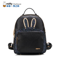Miffy米菲 2016新可爱萌兔双肩包女 韩版学院风学生书包春夏新女包背包