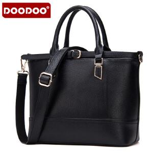 DOODOO 2017新款潮流女包时尚优雅包包单肩手提托特包通勤斜挎女士大包包 D5085 【支持礼品卡】