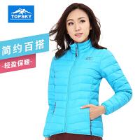 Topsky/远行客 秋冬季 新款 女款 户外保暖透气90%白鸭绒 薄款羽绒衣 羽绒服