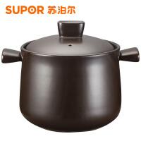 【当当自营】supor 苏泊尔 新陶养生煲.乐享系列.深汤煲TB60A1