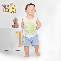 童泰新款宝宝背心纯棉婴儿无袖背心打底上衣儿童吊带衫夏季