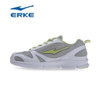 鸿星尔克erke运动鞋女鞋时尚休闲慢跑鞋跑鞋网布透气防滑耐磨减震轻便跑鞋12114303422