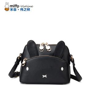 Miffy米菲 2016春夏新款 小清新韩版可爱卡通甜美淑女单肩斜挎包女潮流行迷你小包