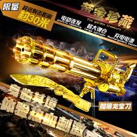 黄金加特林水弹枪电动连发玩具枪可发射水弹儿童男孩玩具枪机关枪
