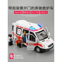 彩珀儿童合金回力汽车模型玩具 奔驰120救护110警车车模 警笛闪光