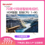 夏普(SHARP)LCD-70Z4AA 70英寸4K超高清原装面板智能网络液晶平板电视机