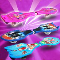 二轮公路滑板 成人双翘代步四轮活力板 2轮平板长板儿童滑板车
