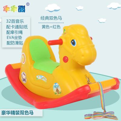 儿童新款幼儿园摇马塑料儿童室内音乐木马婴幼儿玩具宝宝摇摇礼物