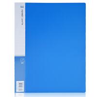 当当自营 广博(GuangBo)PP单强力A4 蓝A2081文件夹板/资料夹/档案夹/办公用品
