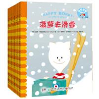 """《快乐菠萝的故事》系列(第四辑共8册)(""""菠萝""""热潮再次来袭!荷兰超级畅销儿童图画书,总销量已过300万册。无穷的想像和神奇体验带给孩子阅读的快乐和成长的帮助。趣味涂鸭让亲子阅读更有趣。)"""