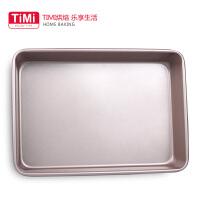 长方形深烤盘 金色不粘 曲奇盘 烤箱用烘焙模具 金色平深烤盘