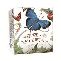 美丽成长科普绘本(全5册 平装)