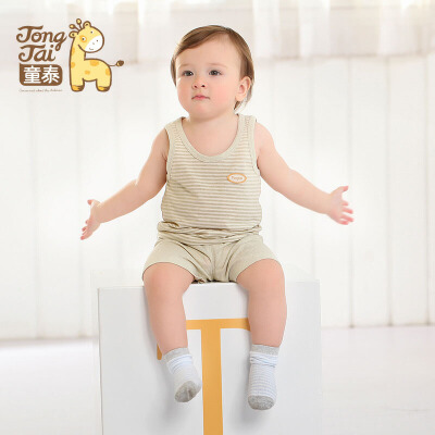 童泰夏装新款 婴儿彩棉无袖背心套装 宝宝夏天背心短裤两件套专注婴幼服饰30年 千万妈妈信赖之选!