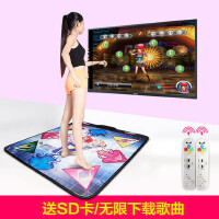 新款高清无线加厚电视电脑两用单人跳舞毯体感游戏机跳舞机