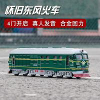 儿童玩具车 合金回力车 合金车模型 东风839B火车头模型 灯光音乐