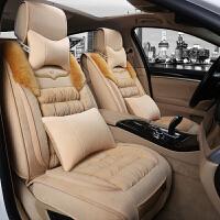 骑仕 新款冬季汽车毛绒坐垫毛垫3D羽绒棉全包围通用汽车座垫坐垫车垫