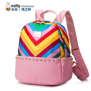 米菲miffy 2016春夏新彩虹纹铆钉pu双肩包背包 时尚日韩女包书包出游背包