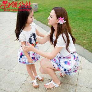 白领公社 亲子装 2017新款韩版雪纺女士短袖连衣裙两件套卡通休闲旅游时尚母女套装家庭装学生连衣裙女