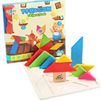 巧之木儿童益智力大号T字谜七巧板宝宝玩具木制拼图拼板1-3-6岁