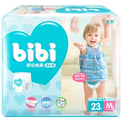 [当当自营]五羊 fbibi特级棉柔婴儿成长裤(男女通用)M码23片 纸尿裤(适合6-11KG)