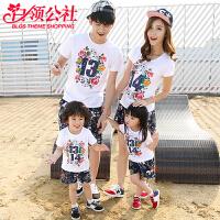 白领公社 亲子装 2017夏装韩版短袖亲子t恤新品时尚情侣装儿童母子母女装家庭装时尚套装