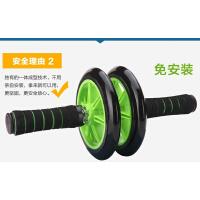 腹肌轮静音 腹部健身器材家用滚轮家用运动健腹器双轮 健身减肥