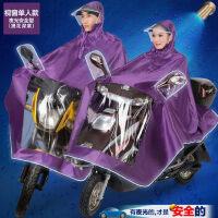 摩托车电动车雨衣单人视窗透明大帽檐头盔式加厚提花雨披