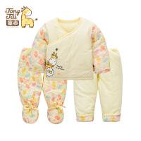 童泰冬装新品宝宝加厚棉衣套装新生婴儿棉衣棉服棉袄裤三件套