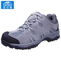 Topsky远行客 户外低帮登山鞋男女徒步鞋防滑透气休闲户外运动鞋