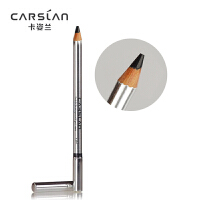[当当自营] 卡姿兰 恒久柔美眼线笔EL01