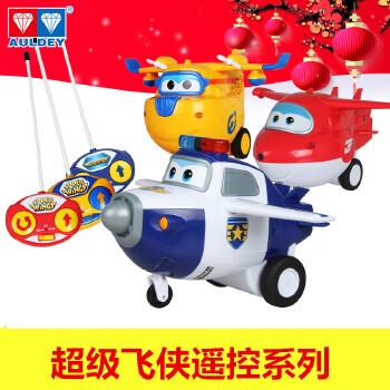 奥迪双钻超级飞侠遥控滑行飞机乐迪多多包警长发声遥控小飞机玩具