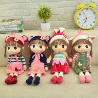 菲儿公主布娃娃毛绒玩具婚庆公仔小女孩儿童玩偶创意生日礼物批发