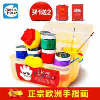 满百包邮美乐 儿童手指画套装颜料安全无毒水洗 画画工具套装 涂鸦工具装