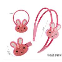 小兔子三件套发箍头绳侧夹 儿童发饰套装亚克力可爱