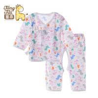 童泰16新款婴儿春秋装纯棉和服新生儿衣服0-3月男女宝宝内衣套装