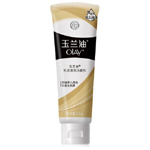 [当当自营] Olay玉兰油 乳液透亮洁面乳 100g
